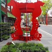 Huron Street Public Square