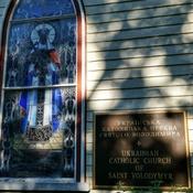 Sept 23 2021 Ukrainian Catholic Church in Thornhill