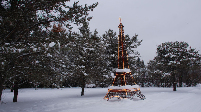 Our Eiffel Tower in Evening Thunder Bay, Ontario Canada