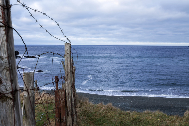 The Sea Behind the Fence St. John's, Newfoundland and Labrador Canada