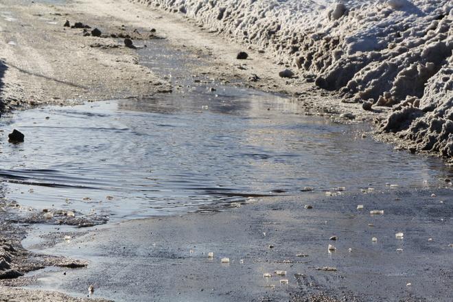 water build up on roads Bonavista, Newfoundland and Labrador Canada