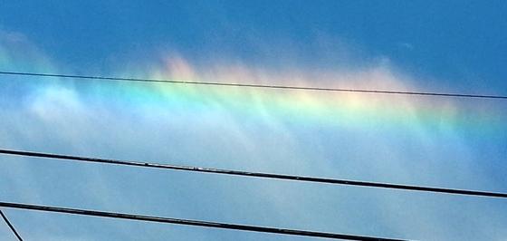 Mesmerizing Rainbow