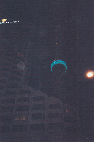 ufo or cn tower Toronto, ON