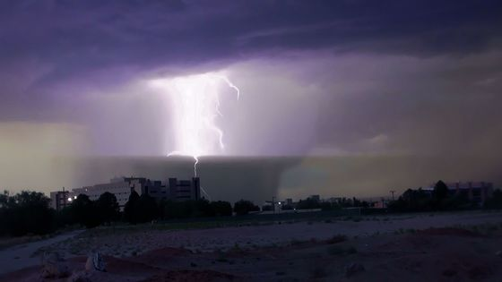 INTENSIFYING STORMS OVER ABQ