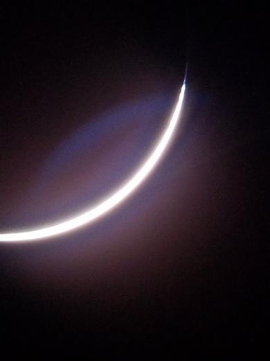 Eclipse 8-21-17