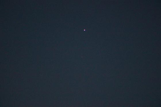 Mars-Venus Conjunction.