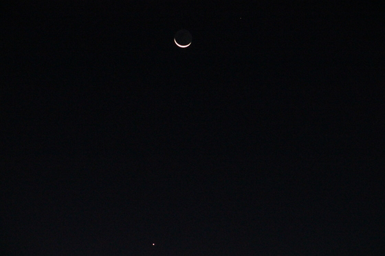 Moon-Mars-Venus Conjunction This Morning.