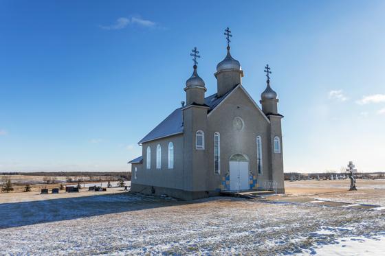 Fedorah Ukranian Orthodox Church