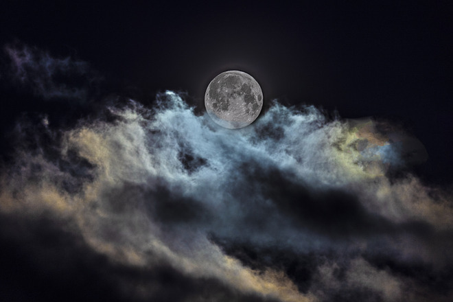 La pleine lune Saint-Aimé-des-Lacs, QC