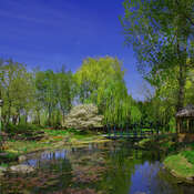 Parc de la nature
