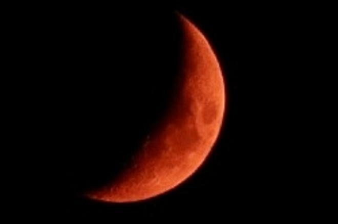 Crescent moon Amherstburg, Ontario, CA