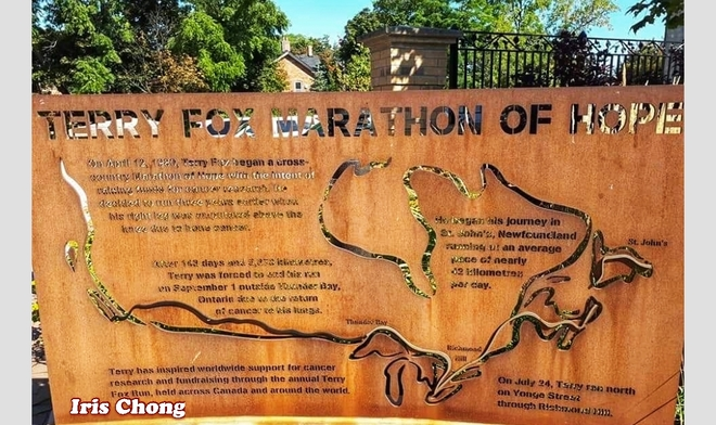 Sept 17 2021 26C Happy Friday:) Terry Fox Tribute in Ransom Park - Richmond Hill Richmond Hill, ON