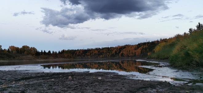 Fall reflection Edmonton, AB